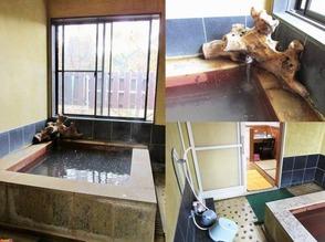 風/玉砂利敷き(浴槽底・床)