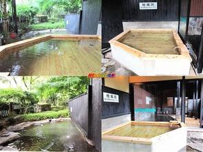 桧風呂付大浴場  露天