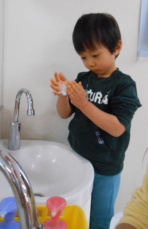 うさぎ手洗い