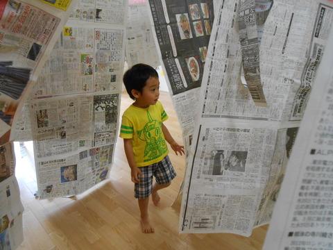 新聞紙部屋5