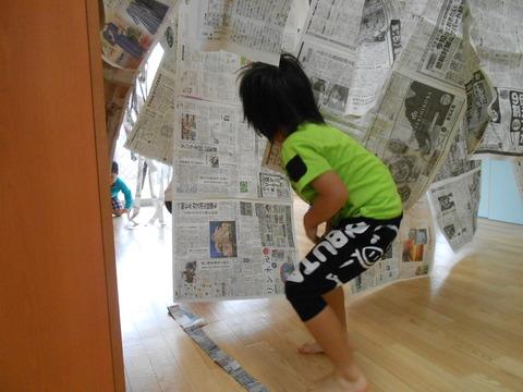 新聞紙の部屋3