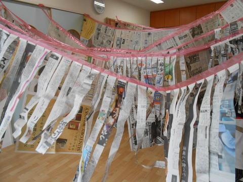 新聞紙の部屋2
