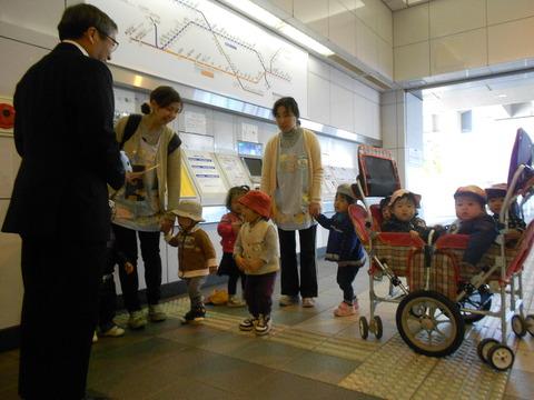 おゆみ野駅3