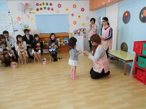 入園式幼児
