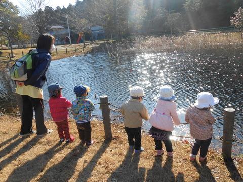 刈田子公園