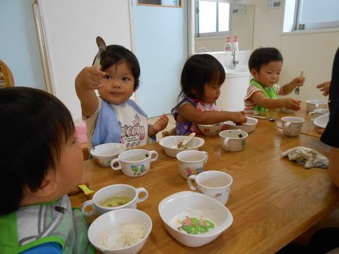 1歳児給食