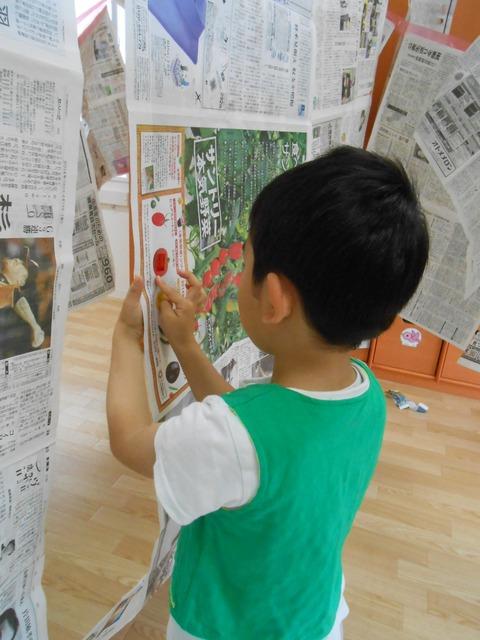 新聞紙の部屋7
