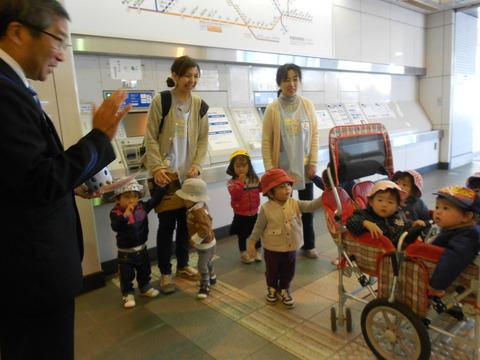 おゆみ野駅2