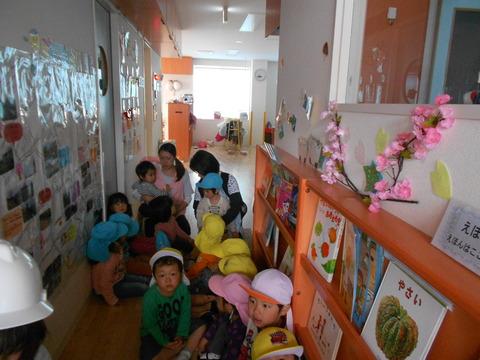 避難訓練幼児