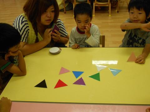 色カード三角