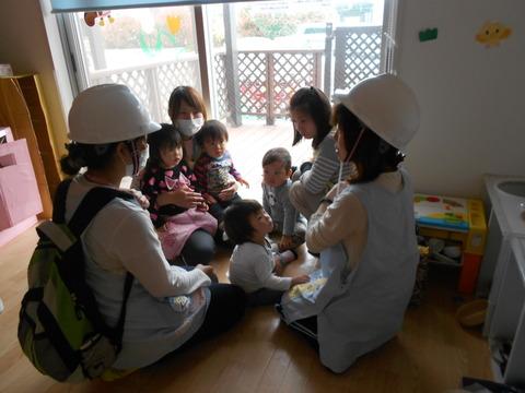 1歳児避難訓練