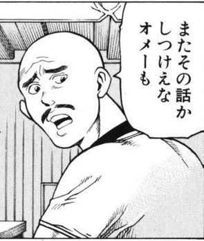 オズ千葉栄町店6666666666