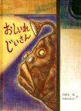 osiire-libra-hyousi