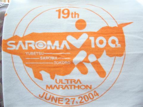 2004 サロマタオル