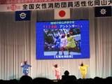 火災予防啓発劇発表 3