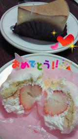 チースケーキ・大福 美味しいよ?