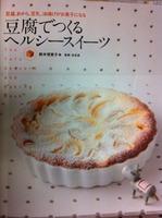 ブログ写真(西井)IMG_2130
