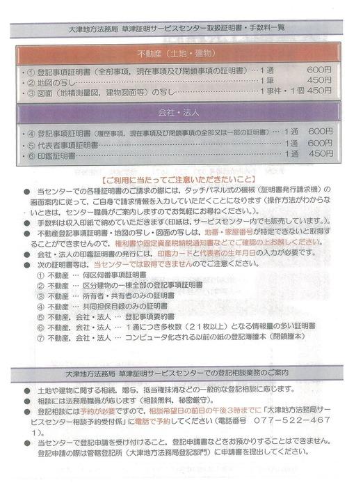 img-109112015-0002