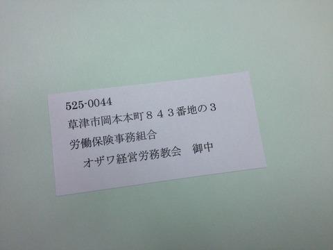 写真 2013-11-07 13 46 28