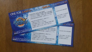 DSC_0114 チケット