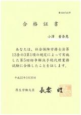 img-403122925-0001