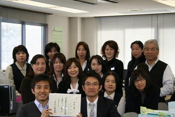小澤事務所です