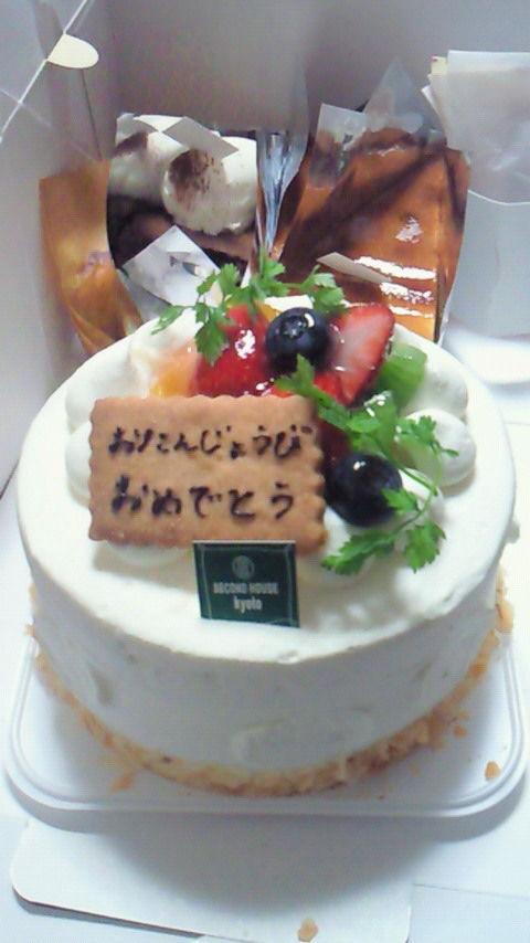 誕生日H23年 3