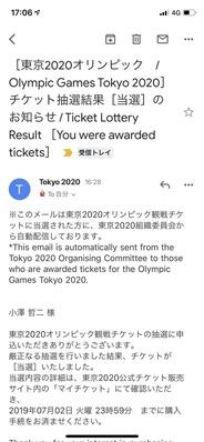 20190620_213124827_iOS