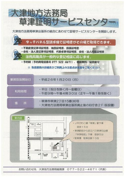 img-109112015-0001