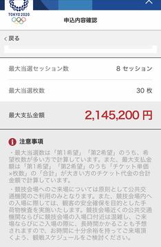20190701_155341000_iOS