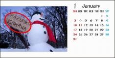 calendar_sample3-s
