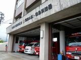 輪島消防署