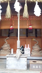 竹生島 蛇