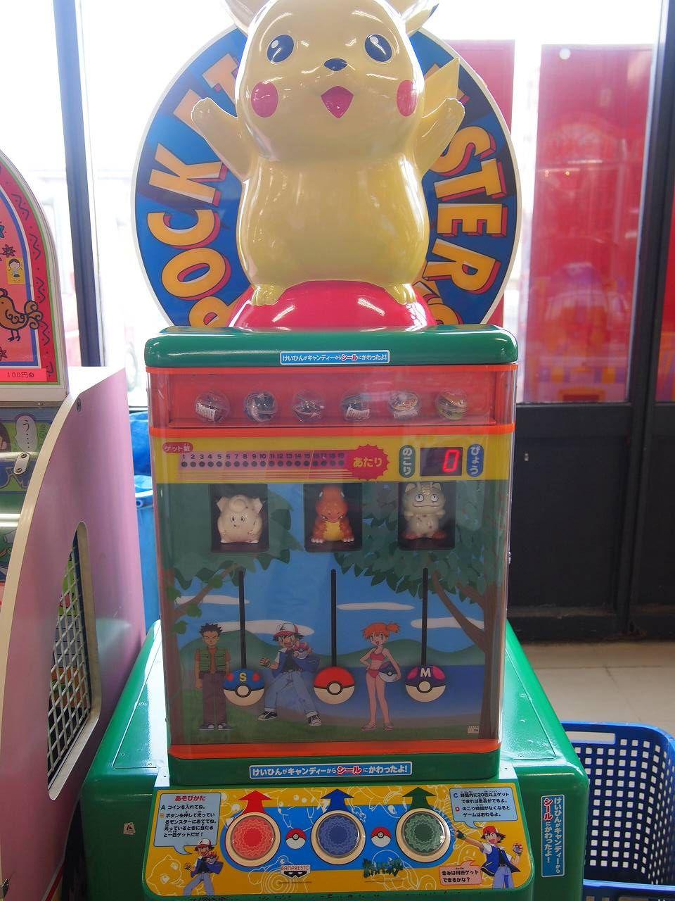 ポケモン ゲーム ゲーム | 7331 イラス