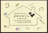 150523_yururi