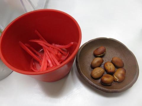 竜里 生姜と炒り豆