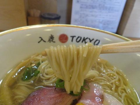 入鹿TOKYO 麺上げ