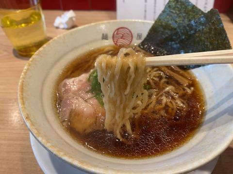 YAMATO 麺上げ