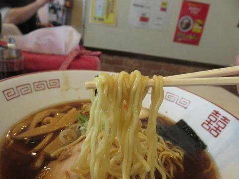 華壱 麺上げ