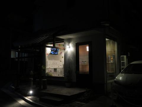 shigetomi 外観