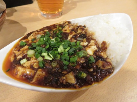 RAINBOW 麻婆丼