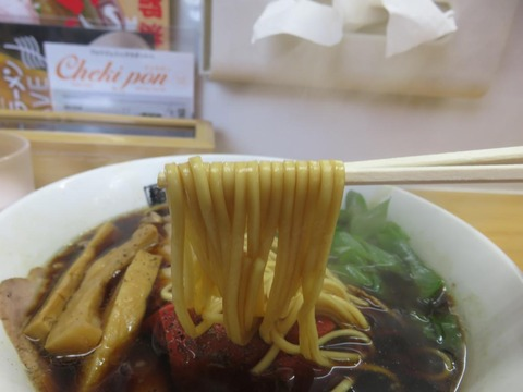 寺田屋 麺上げ