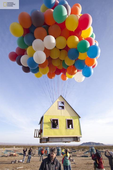 uphouse110307ng630