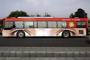 bus-advertising2