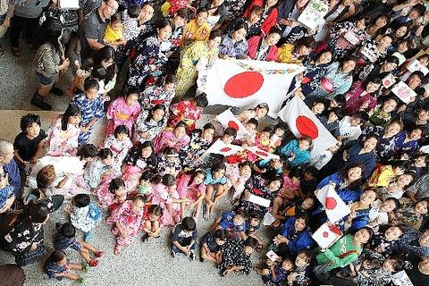 HELP JAPANs