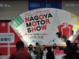 2011モーターショー�