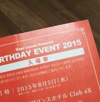 BDイベント