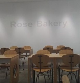 Rose Bakery