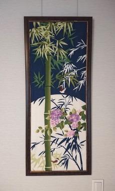 竹と紫陽花