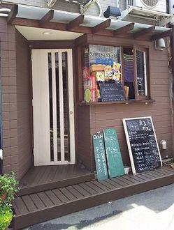 まるカフェ